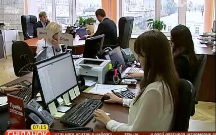Українські роботодавці почали набирати на роботу молодь без досвіду