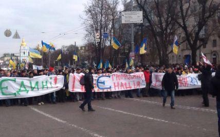Активісти збираються на Михайлівській площі для підтримки арештованих за штурм Банкової