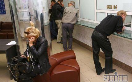Лишь считанные банки выдают кредиты украинцам и под бешеные проценты