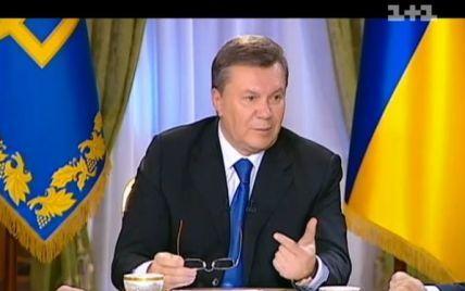 Янукович вважає, що Україна зі своїми проблемами Європі не потрібна