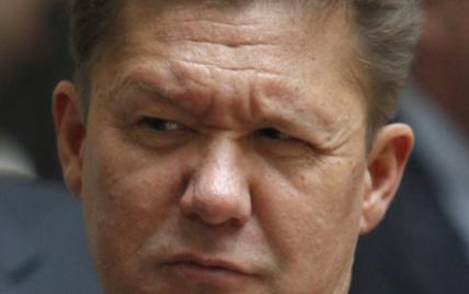 """Миллер ждет, что Украина до пятницы погасит $ 2 млрд долга: """"Это хотя бы что-то"""""""