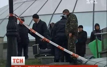 Неподалік від Євромайдану в калюжі крові помер чоловік