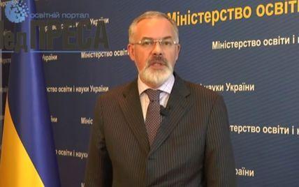 Экс-министру образования Табачнику объявлено о подозрении