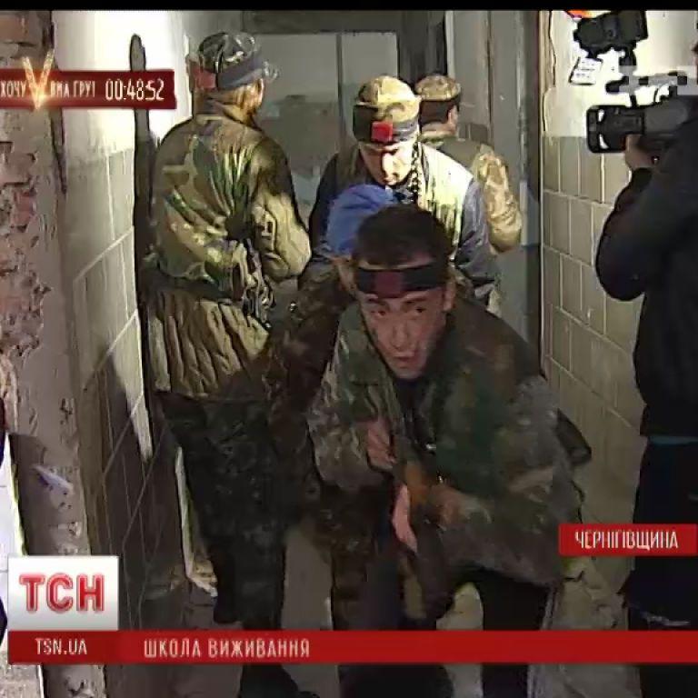 На Чернігівщині у школі виживання навчають вбивати терористів та звільняти заручників