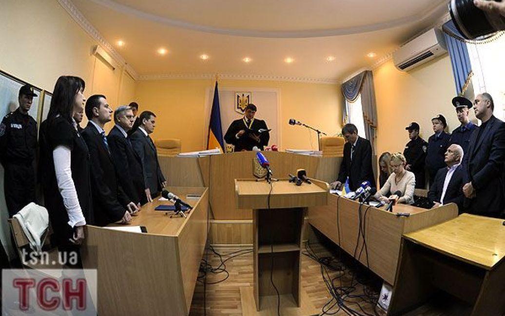 Суддя зачитує вирок Тимошенко / © Євген Малолєтка/ТСН.ua