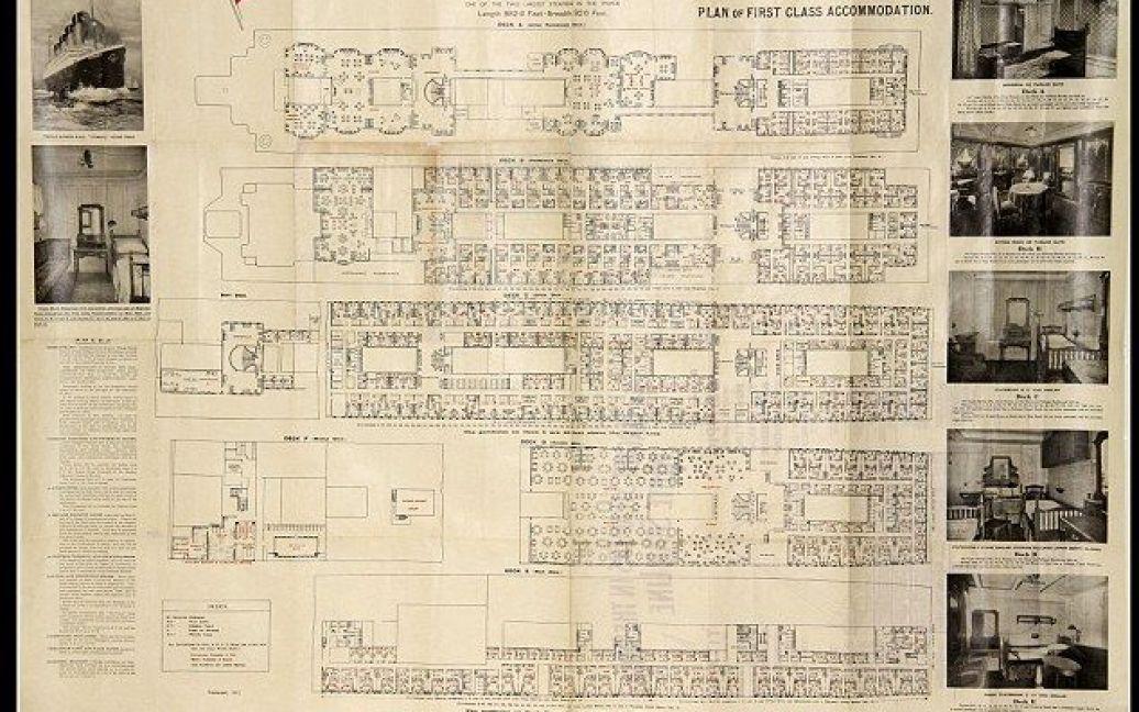 """План """"Титаніка"""". Такий видали лише пасажирам першого класу / © Daily Mail"""
