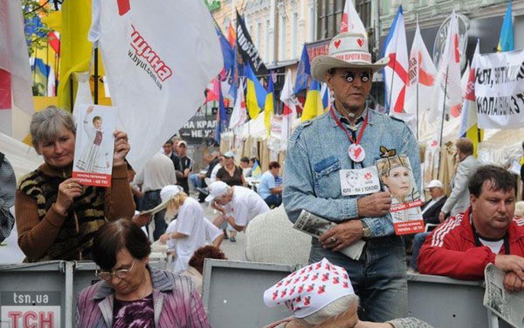 Акція на підтримку Юлії Тимошенко біля Печерського суду / © Артур Бондарь/ТСН.ua