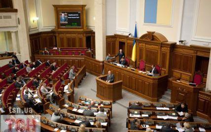 Позачергові місцеві вибори призначено на початок 2012 року