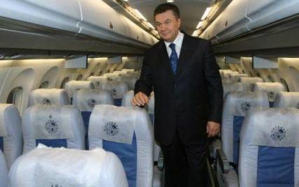 Янукович прибув на Кубу