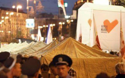 Міліція готова знести наметове містечко Тимошенко на Хрещатику