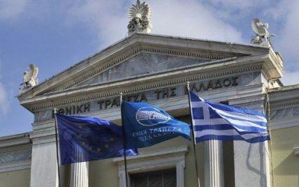 Грецію пригрозили виключити з Євросоюзу