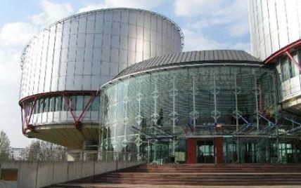 Украина пожаловалась в Европейский суд по правам человека из-за военных действий России