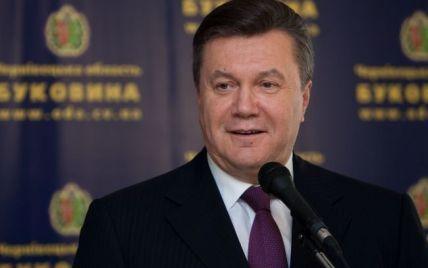 Януковича залучили до суду