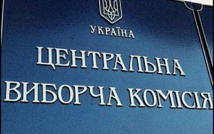 ЦВК не визнала результати виборів на п'яти округах