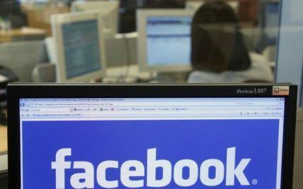 Facebook збирає досьє на тих, хто ще не зареєстрований