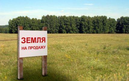 Рада прийняла урядовий проект закону про землю