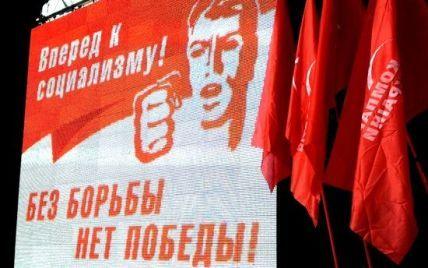 Свободівці на Хрещатику закидали комуністів яйцями і побилися з міліцією