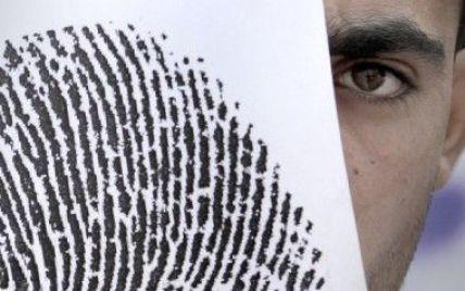 Для роботи в Москві українцям доведеться здавати відбитки пальців