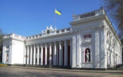 """Одеса хоче стати """"Великою Москвою"""", поглинувши найближчі міста і селища"""