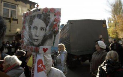 Прибічники Тимошенко заспівали під Лук'янівським СІЗО