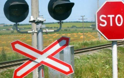 Под Харьковом взорван железнодорожный мост - СМИ