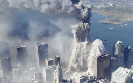 ЦРУ раскрыло секретные документы о теракте 11 сентября