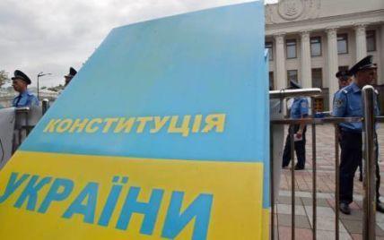В новой Конституции хотят расширить права и полномочия Рады, Кабмина и регионов - проект
