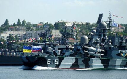 Крим хоче за Чорноморський флот 40 мільйонів