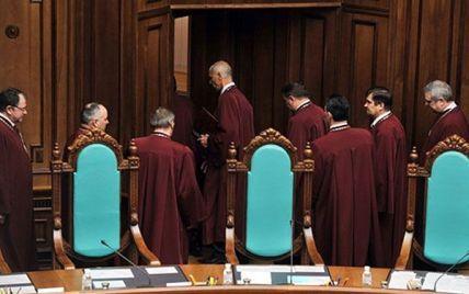 Конституційний суд визнав незаконною сепаратистську декларацію про незалежність Криму