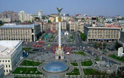 Мітинги на Майдані заборонено: свободівці простежать за комуністами