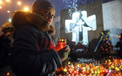 Україна вшанує пам'ять жертв голодоморів хвилиною мовчання