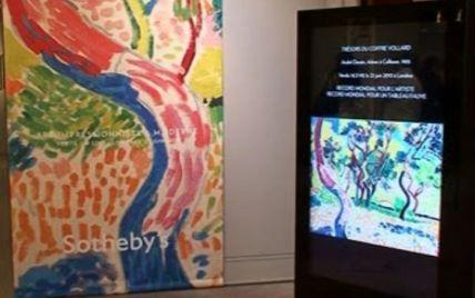 За 3,55 млн євро продана з аукціону частина колекції знаменитого торговця картинами Воллара