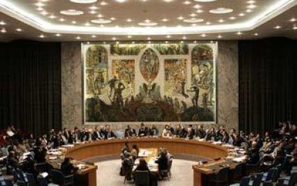 Виключення Росії з Радбезу ООН - реальність чи фантастика. Думки експертів