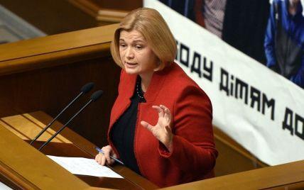 Жодних прямих переговорів з бойовиками і легітимізації бандитів не буде — Геращенко