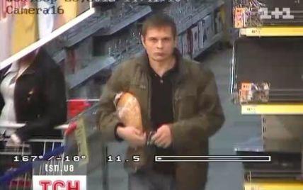 """""""Караванський"""" охоронець не впізнав в Мазурку кривавого вбивцю"""