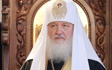 Патріарх Кирило розпочав в Києво-Печерській лаврі Божественну літургію