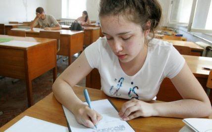 Невтішна тенденція зі ЗНО: 10% абітурієнтів неспроможні скласти іспити
