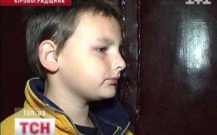 """""""Вихователь"""" закрив у погребі і бив до струсу мозку чужу 10-річну дитину"""