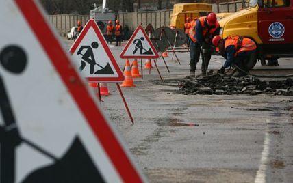 Українські дороги визнали одними з найгірших у світі