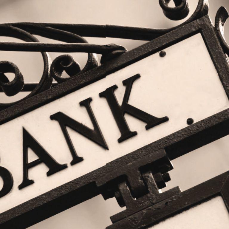Нацбанк придумав заміну банківським депозитам