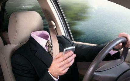 30% водителей в США пишут sms-сообщения за рулем