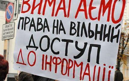 Депутати Криму хочуть обмежити доступ до інформації