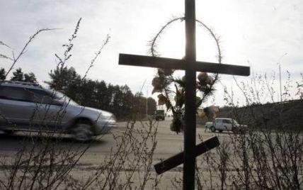 Вісім людей загинули в ДТП на Полтавщині