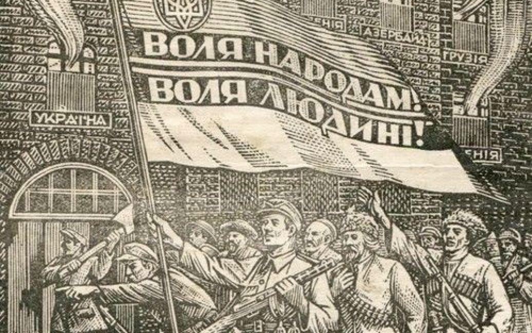 """Дереворит Нила Хасевича """"Воля народам! Воля человеку!"""" / ©"""