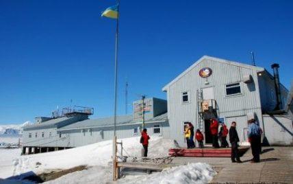 """""""Академік Вернадський"""" в Антарктиді може припинити своєї існування через брак фінансування"""