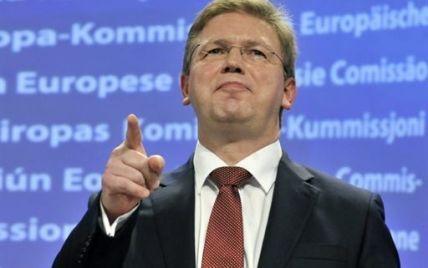В опозиції не вважають блокування Ради проблемою для виступу Фюле