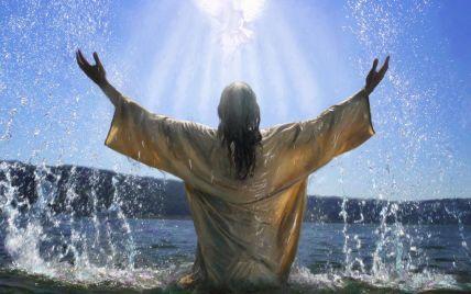 Науковці визначили точну дату смерті Ісуса Христа