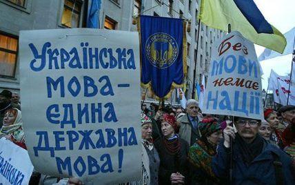 Всі охочі сьогодні можуть написати диктант з української мови