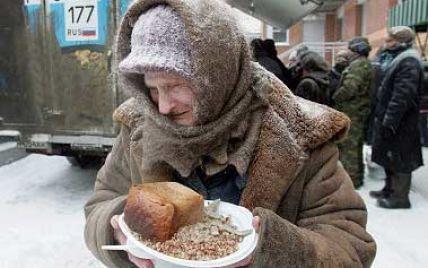 Янукович підписав указ про соціальну справедливість раз на рік