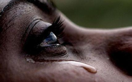 Запах жіночих сліз відбиває у чоловіків сексуальне бажання
